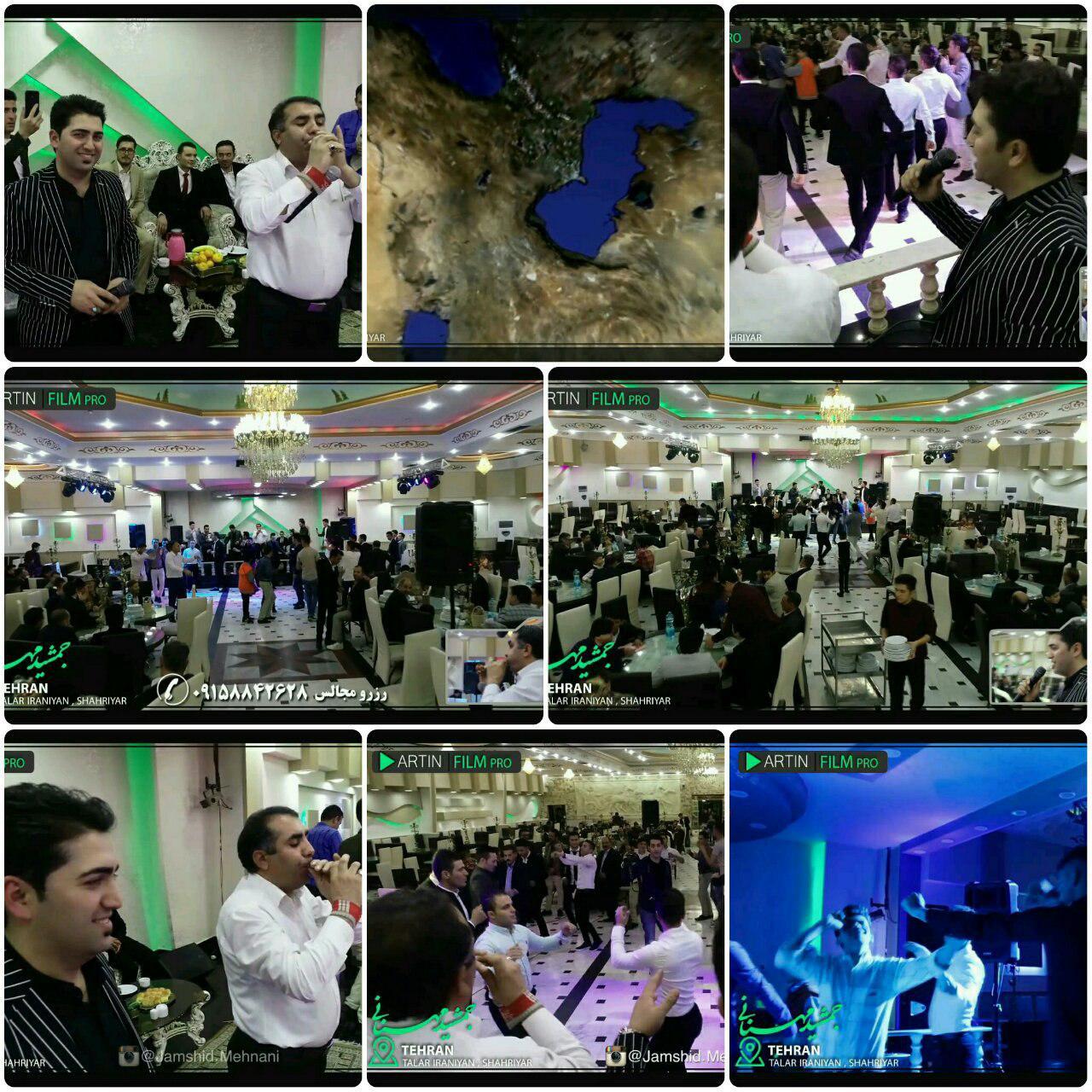 اجرای قطعه اصیل هاجر -تالار ایرانیان تهران