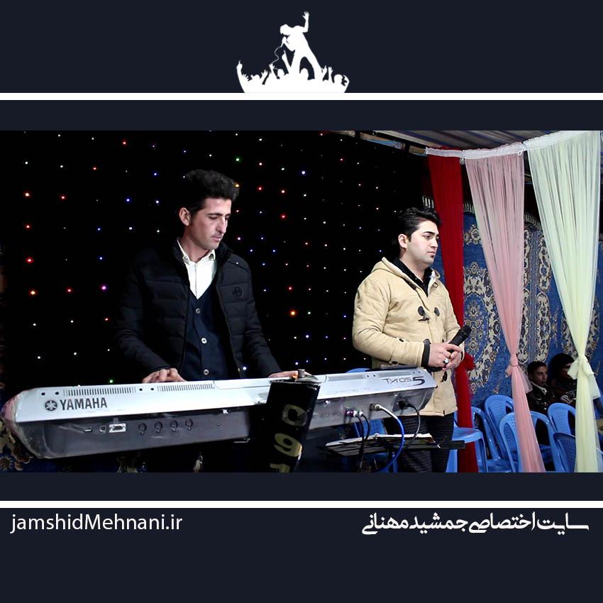 اجرای آهنگ انارکی ::کچک کرمانجان
